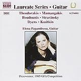 Elena Papandreou: Laureate Series Guitar