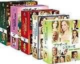 [DVD]ブラザーズ&シスターズ (シーズン1-5) コンパクト BOX 全巻セット