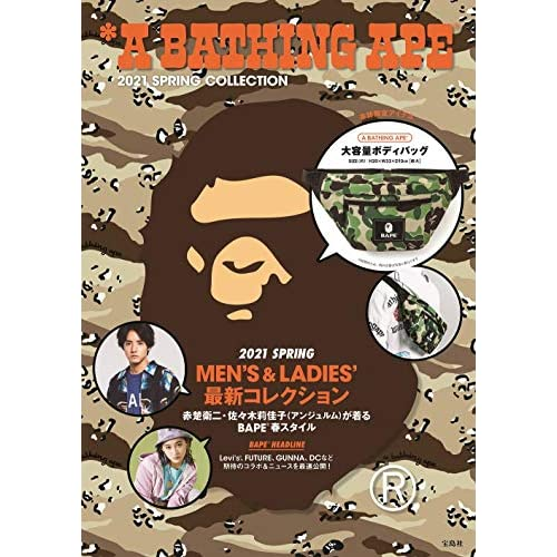 A BATHING APE 2021 SPRING COLLECTION 画像
