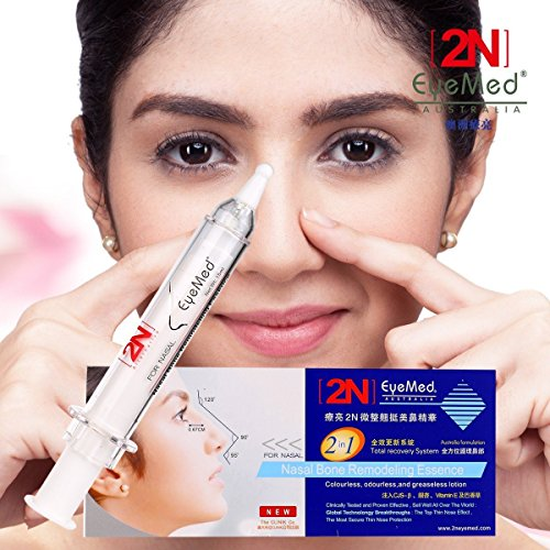 Nose Cream, Nose Upright Essence for Slimming Nose and Making Perfect Curve +Improve Bad Skin