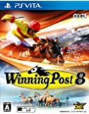 Winning Post 8 - PS Vita