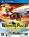 Winning Post 8の商品画像
