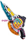 Kamen Rider Ex-Aid DX Gashacon Key Slasher