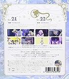 Animation - Pretty Guardian (Bishojo Senshi) Sailor Moon Crystal 11 [Japan BD] KIXA-461