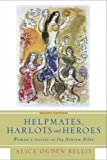 img - for Helpmates, Harlots, and Heroes, Second Edition: Women's Stories in the Hebrew Bible book / textbook / text book