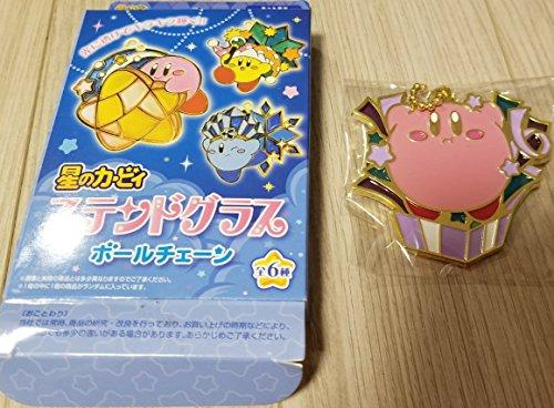 星のカービィ ステンドグラス ボールチェーン プレゼント カービィ キーホルダーの商品画像
