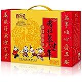 天福号 老北京过年熟食礼盒1.55kg(亚马逊自营商品, 由供应商配送)