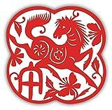 Horse Chinese Zodiac Sign Sticker Decal Design 5'' X 5''