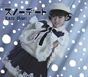Shiori Kase - Shiori Kase - Sunodato [Japan CD] YZSO-25004 - Amazon