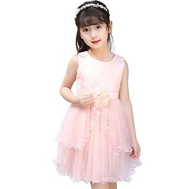 6abffb6291195 miidoo 子供ドレス 女の子ワンピース ピアノ 発表会 パーディー 演奏会 卒業式 フォーマル 入園式