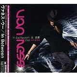 Van Ness 呉建豪 In Between 新歌加精選(DVD付)