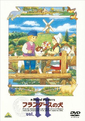 フランダースの犬 vol.11 [DVD]