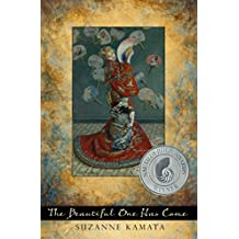 The Beautiful One Has Come: Stories