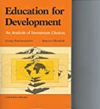 img - for Education for Development: An Analysis of Investment Choices book / textbook / text book