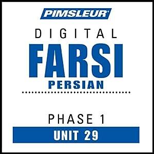 Farsi Persian Phase 1, Unit 29 Audiobook