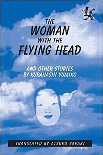 The Woman with the Flying Head and Other Stories (Japanese Women Writers in Translation) by Yumiko, Kurahashi, Sakaki, Atsuko (1997)