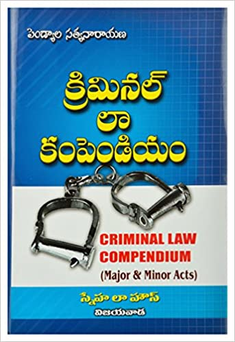 Indian Law Books In Hindi Pdf Free Download idea gallery