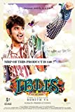 IBILIS - (MRP OF THIS PRODUCT IS 140 - SAY NO TO MRP 100 RS PAPER COVER DVD BEING SOLD AS MRP 140 BOX DVD)