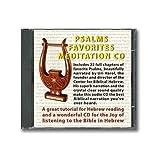 Psalms Favorites Meditation Cd