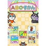 Anpanman to Asobo: ABC Kyoushitsu [Japan Import]