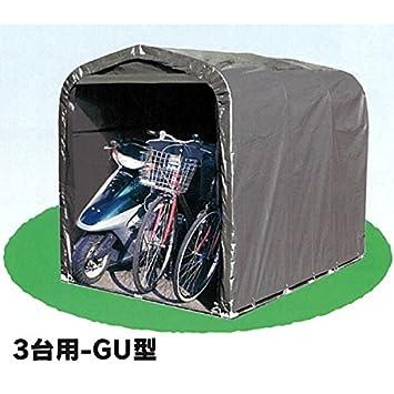 グレー サイクルハウス3台用 巻き上げ式 GU