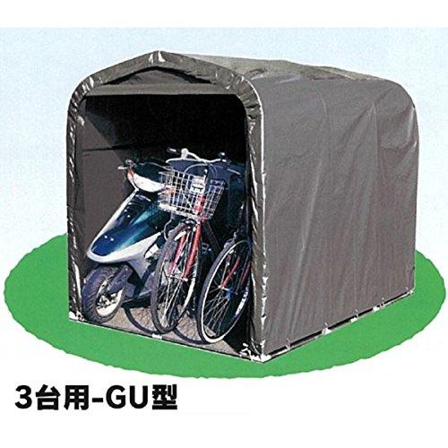 自転車置き場 南栄工業 サイクルハウス 3台用-GU型 本体セット 『DIY向け テント生地 家庭用 サイクルポート 屋根』 B072X727PZ 15800