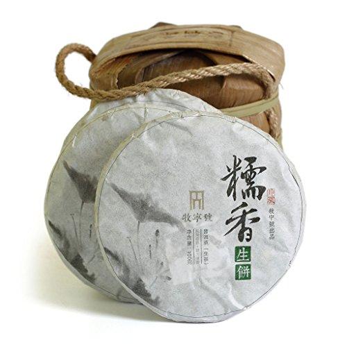 500g (17.6 Oz) 2016 Year Supreme Yunnan Sticky Glutinous Rice Flavor puer Pu'er Puerh Raw Tea Cake -