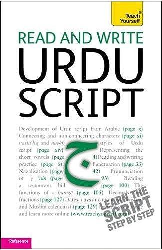 amazon read and write urdu script teach yourself richard