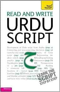 teach yourself urdu script pdf