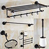 TY A Set of 5 Products (Bathroom Shelf /Towel Warmer /Towel Bar/Soap Dishes/Toothbrush Holde/Toilet Brush Holder)
