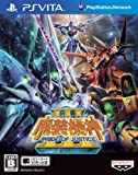スーパーロボット大戦OGサーガ 魔装機神III PRIDE OF JUSTICE - PS Vita