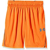 Under Armour Boys' Show Me Sweat Shorts