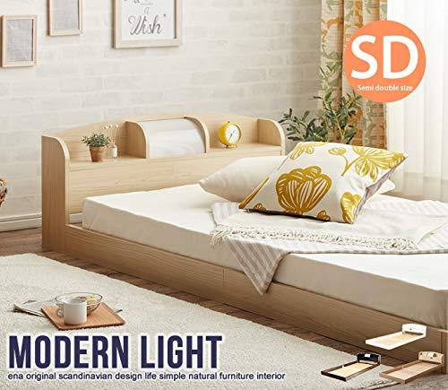 【セミダブル】ライト付きローベッド[フロアベッド] Modern Light 高密度アドバンスポケットコイル 7152 セミダブルベッド (ナチュラル) B07GKJZZD1 ナチュラル