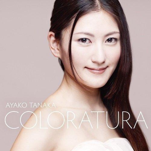 SACD : Ayako Tanaka - Karei Naru Coloratura (Japan - Import)