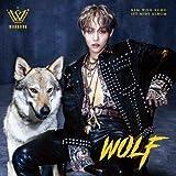 The Rose Kim Woosung 'Wolf' 1st Mini Solo Debut Album CD+PhotoBook+3p PhotoCard+1p Tattoo Sticker+Message PhotoCard SET…