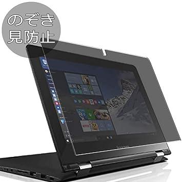 VacFun Anti Espia Protector de Pantalla para Lenovo Yoga 300 ...