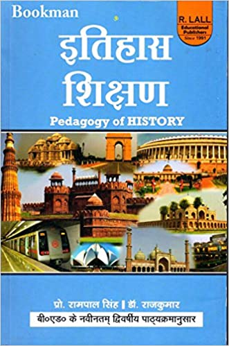 2 history books in tamil pdf download