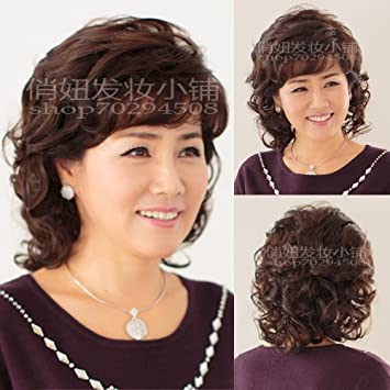 Amazon Human Hair Wigs Real Hair Wig Middle Aged Girls Long