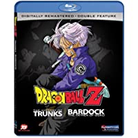 Dragon Ball Z Double The History of Trunks/Bardock on Blu-ray