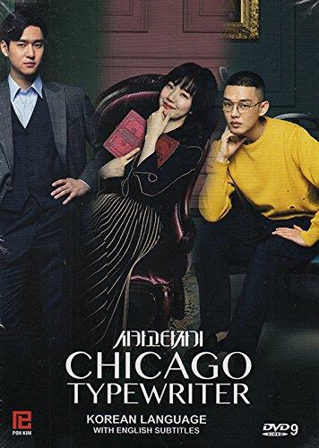 Chicago Typewriter (Korean TV Series w. English Sub, NTSC ALL Region DVD) ()