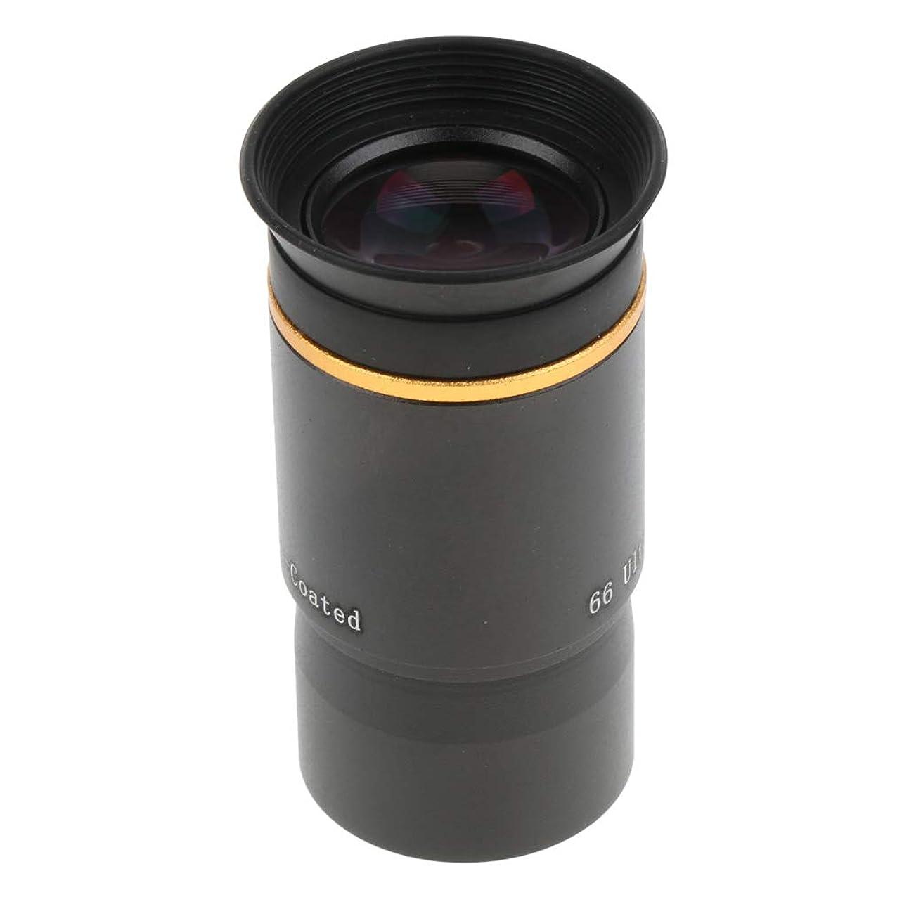 あなたのものバスタブフィッティング接眼レンズ VBESTLIFE 天体望遠鏡コリメーション接眼レンズ 金属製1.25 インチ~2インチ望遠鏡接眼レンズアダプター 31.7 mm~50.8 mmマウントアダプター