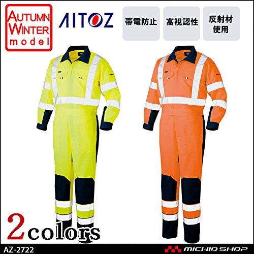 アイトス 高視認性安全服 高視認ツナギ AZ-2722 作業服 作業着 大きいサイズ B07BJZG99Q 6L|91ハイパーイエロー×ネイビー 91ハイパーイエロー×ネイビー 6L