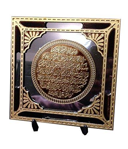Islamic Desk Decoration Plate Plaque Quran Ornament Engraved - Arabic Quran Gift
