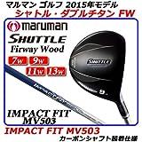MARUMAN GOLF CLUB SHUTTLE FAIRWAY WOOD IMPACTFIT MV503 W7 R flex 2015 model