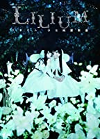 演劇女子部 ミュージカル「LILIUM-リリウム 少女純潔歌劇-」の商品画像