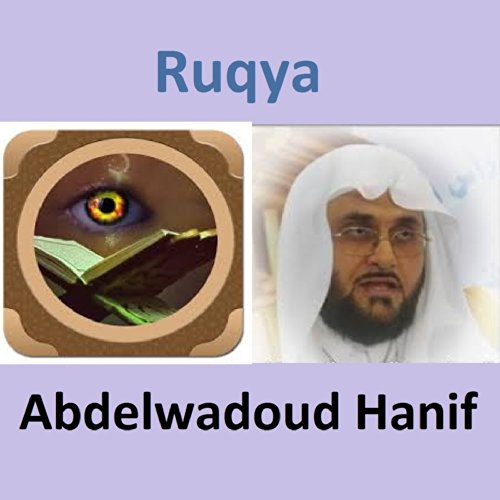 abdelwadoud hanif mp3