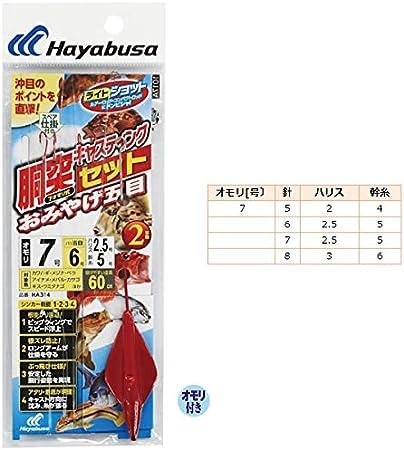 ハヤブサ ライトショット 胴突キャスティングセット おみやげ五目 HA314 オモリ7号 8-3-6の画像