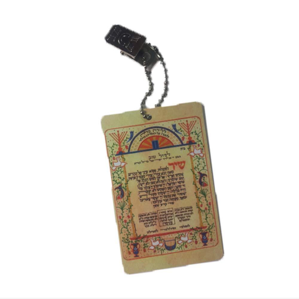 Shir Hamaalot Card Shir Hamalos Clip Segulah and Prayer (Pack of 5) by Sparkles Novelty