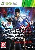 Fist of the North Star - Ken's Rage (Xbox 360)