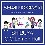 2010.12.23 SHIBUYA C.C.Lemon Hall [DVD]